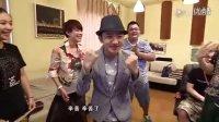 《实习也疯狂》王祖蓝 清晨录音棚 模仿张学友唱《小苹果》