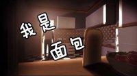 【中国BOY】一款让玩到你崩溃的游戏!