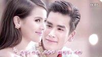 泰星Nadech Yaya 甜蜜MV1
