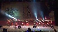 东北林业大学 第九届女生节 原创开场曲 《茶道屋》 官方正式版