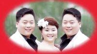 尉克宁  杨晓结婚录像【一】