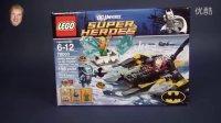 LEGO Arctic Batman Aquaman 乐高 超级英雄 蝙蝠侠 水行侠