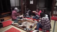 中国大学生看到的现在的日本福岛【第二集】农家体验 与当地居民亲密接触