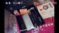 【敏子】MEMEBOX美美箱开箱视频