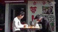 惠州微电影--每日笑谈之《一碗儿牛杂汤》
