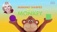 英文读物 亲子教育 英语视频 学英语 形状 小猴子 English Read Monkey Book