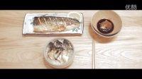 [日食的旅行记]-鱼之味
