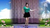 欣子广场舞:想你啦