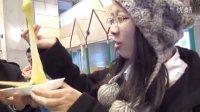 中国大学生看到的现在的日本福岛【第三集】会津大学中举行砸年糕交流会