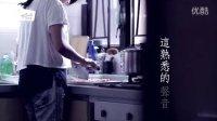 【日日煮】 - 【煮是生活】之 马蹄蒸肉饼