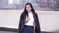 Ling类时尚 第三集 打造街头经典穿搭法则