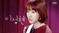 李贞贤2015年最新韩国电视剧《诞生吧!家族》第一版预告片