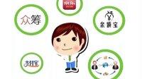 【新华理财】互联网金融这一年(上)(动画版)