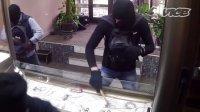 粉红豹:欧洲最大跨国珠宝盗窃集团