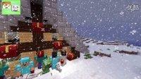 ★我的世界★Minecraft-动画短片-圣诞节快乐!