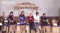 A Song For You Season 3 AOA 拍摄花絮