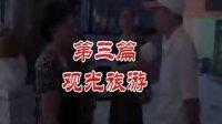 五连上海聚会(下篇)