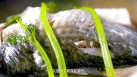 达人厨房:鲫鱼豆腐