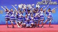 丽君明霞广场舞   大家一起来