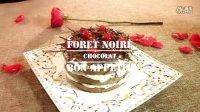 【美味关系Bon appétit】第一季:黑森林蛋糕