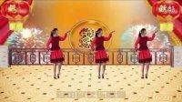 武安市东寺庄广场舞【大吉大利】 编舞;青春飞舞  2015年新舞