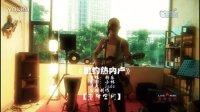 【指弹空间】杨乐弹唱美女伴舞《里约热内卢》