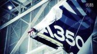逐步纵览A350XWB制造过程