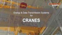 Cranes -起重机移动供电解决方案