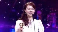 TVB万千星辉颁奖典礼2014完整版