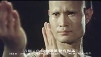 林正英《败家仔》大打咏春拳