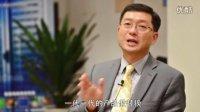 【中文视频】28nm如此成功,为何着急推20nm UltraScale?