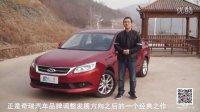2014中国年度家用汽车艾瑞泽7登顶 2015?悬念又起