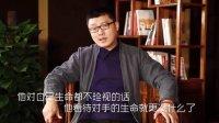 第46期 袁腾飞(下):解秘日本人性格的形成原因