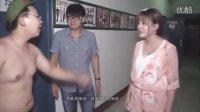 屌丝江湖第14集