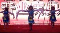 合阳路井普惠酒店开业庆典节目:吉祥瑶