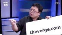 (搞笑剪辑)10分钟看完罗永浩王自如对质经典语录