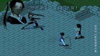 【CFC】仙剑奇侠传95配音剧第6集
