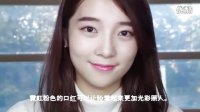 【KIMDAX】寂寞的秋天,实现爱情的粉红唇,粉红妆容! LovelyNeonPink Makeup
