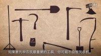 """2015盖茨年信:手机将成为农业发展的""""利器"""""""
