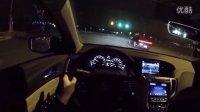 主视角记录试驾2015讴歌Acura TLX 3.5L SH-AWD
