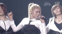 After School《because of you 因为你》合集之100130【衣米舞舞】