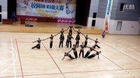 城阳三中2014全国全民健身操舞大赛市级赛  全民健身舞四级有氧舞蹈