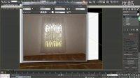 3dmax教程入门到精通3DMAX VARY渲染教程 真实窗纱材质渲染技巧