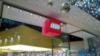 Lego Store 动眼看