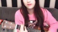 尤克里里弹唱《李白》女生版UKULELE吉他  Cover  精灵