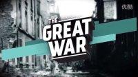 一战#1 欧洲是如何卷入一战的