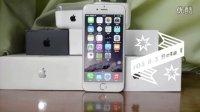 【苹果疯人院】iOS 8.3 beta 1上手体验小测评