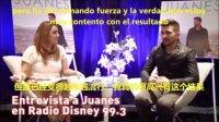 西班牙语大革命-- 中上级05 Juanes Entrevista-1a