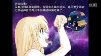 【熊蜂bebe】逃离寂寞2.01版抢先试玩解说第二十五集