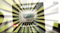 BOSE蓝牙耳机/Bose Bluetooth headset Series 2#开箱篇